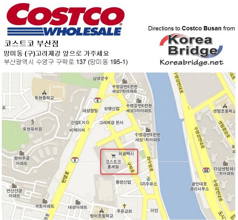 Costco Busan! | Koreabridge
