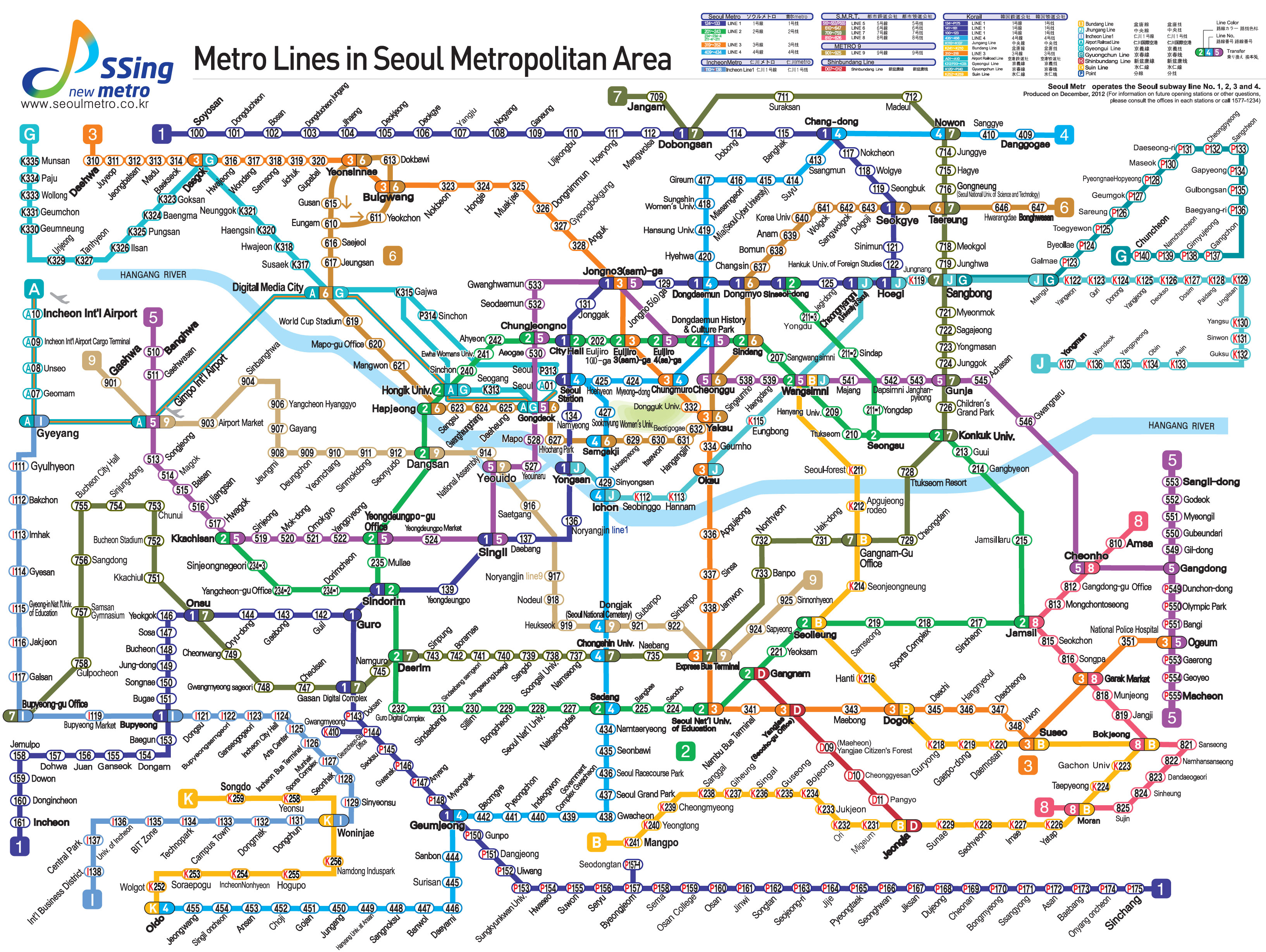 Gmp Subway Map.Maps Of Korea And Korean Cities Koreabridge