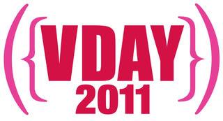 vday2011-logo