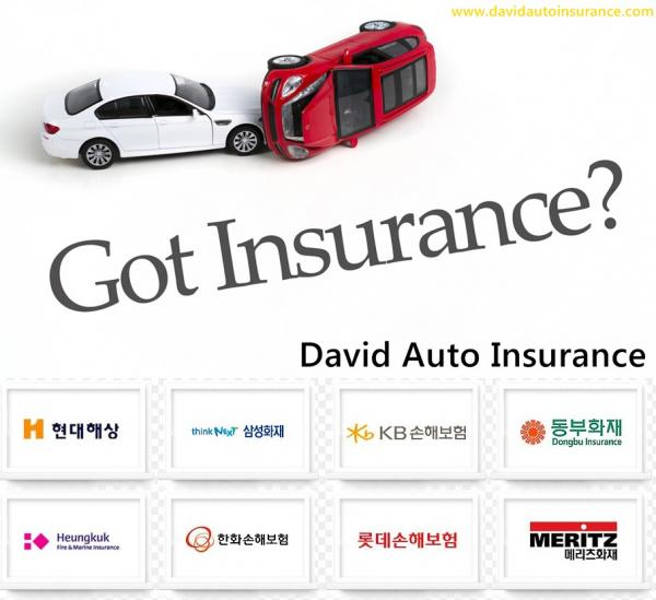 Insurance Quotes First Car: David Auto Insurance KOREA