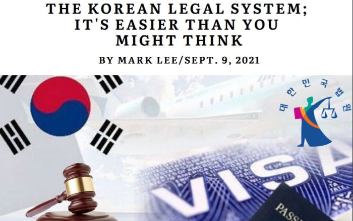 The Korean legal System, It's Easier Than You Think