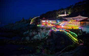 Buddha's Birthday in Korea