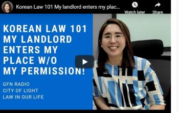 Korean Law 101 My landlord enters my place without my permission!