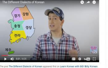 The Different Dialects of Korean