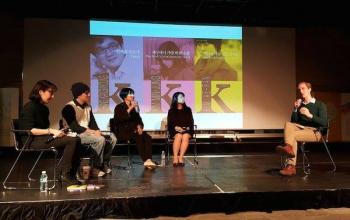 Young Korean Writers Discuss Their Work & South Korean Society