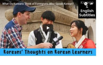 What Do Koreans Think of Foreigners Who Speak Korean?