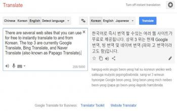 Why Korean Machine Translation is TERRIBLE | Google vs. Bing vs. Naver