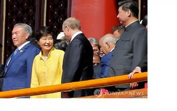 Park Geun-Hye's Trip to that Bombastic Chinese Military Parade Was Actually a Good Idea