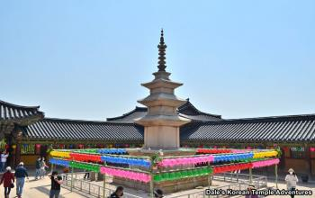 Bulguksa Temple – 불국사 (Gyeongju)