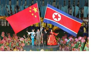 """""""The Curious Love-Hate Relationship between China and North Korea"""""""
