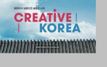 "Marmot's Hole Podcast: ""Creative Korea"" Faces Uphill Battle After New National Slogan Announcement"