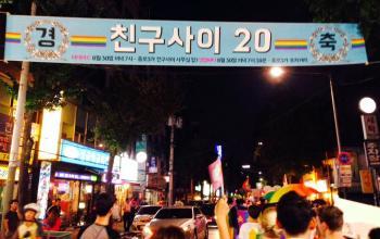 Celebrating 20 Years of Chingusai