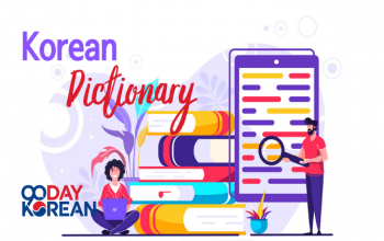 Korean Dictionary Apps and Translation Tools