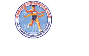 Running The Pyongyang Marathon As A Foreigner