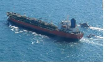 LTW: Iran's Revolutionary Guards captures S. Korean oil tanker to get oil money back