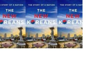 "Michael Breen On His New Book, ""The New Koreans"""