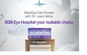 BGN Eye Hospital 20th anniversary