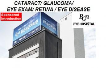 BGN Eye Hospital