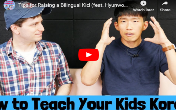 Tips for Raising a Bilingual Kid (feat. Hyunwoo) | A Glass with Billy