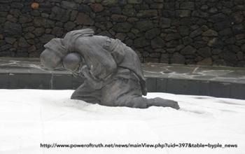 The Scar of Jeju Island: The Jeju April 3 Incident