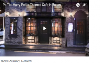 Po Tid: Harry Potter Themed Cafe in Busan