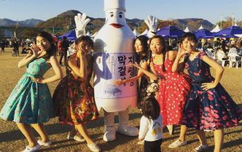 2015 Jarasum Makgeolli Festival – Wrap up