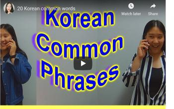 20 Korean common words