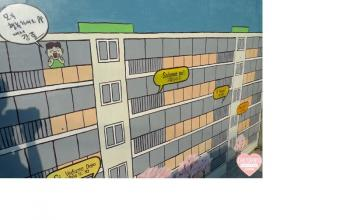 강풀만화거리 (Gangpul Cartoon Alley)