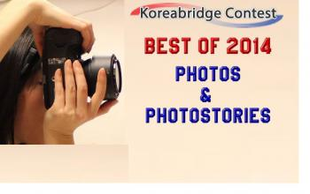 Best of 2014 Photo Fest