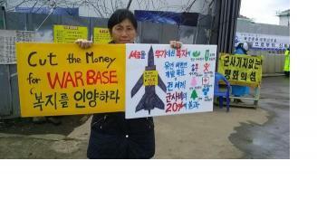 No Naval Base on Jeju - The Korea File