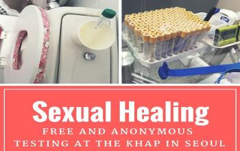 Sexual Healing: Teacher gets Tested