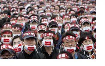 The Chaebol: The 1997 IMF Financial Crisis and the Neoliberal Era (The Korea File)