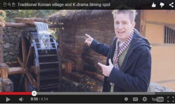 Take a Look into a Korean Folk Village (민속촌)