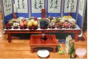 Korean Tradition : 제사 (Jesa)