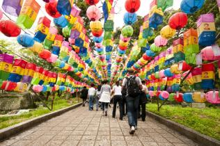 A Birth festival