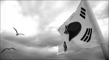 Busan Gal Mae Gi (2009)