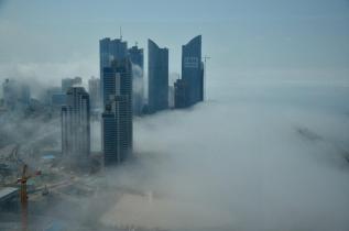 Busan Fog