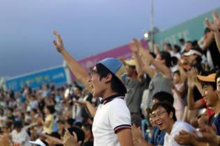 Lotte Giants Fans #1