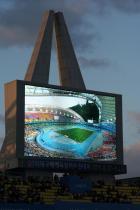 Daegu IAAF World Athletic Championships