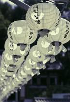 Summer lanterns nearby home