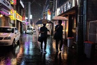 "The night before Sanba: ""Umbrellas"" #2"