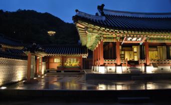 Hwaseong Fortress on a rainy summer night